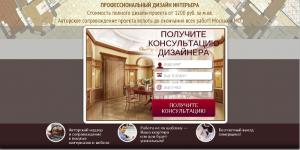 maliondesign.ru