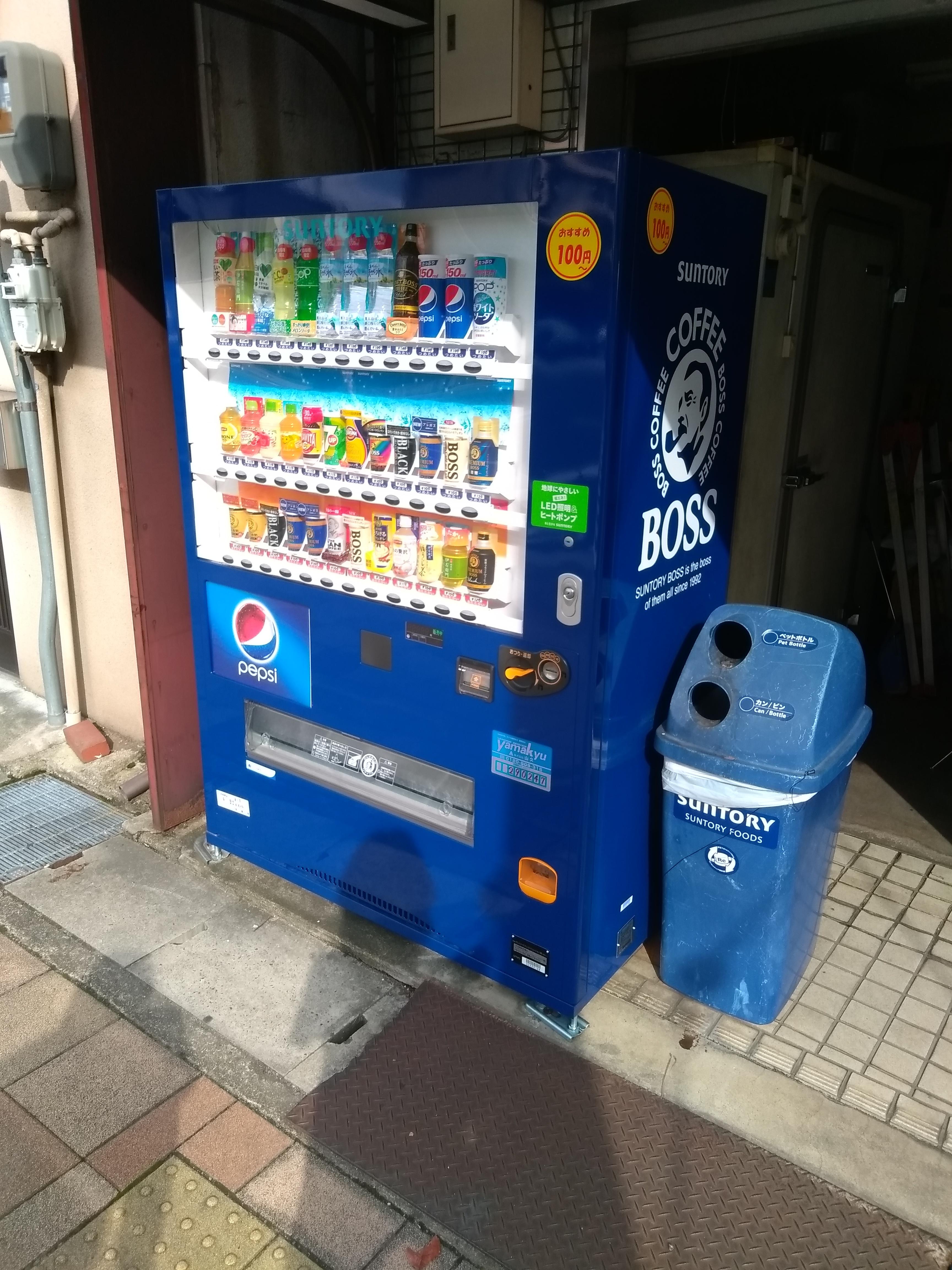 Торговй автомат с мусоркой