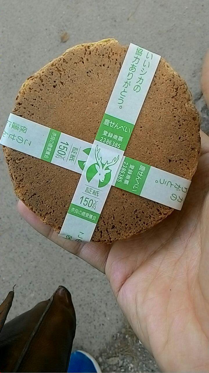 Печеньки для оленей в Наре